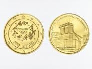 Griechenland 100 Euro Gold, 2003, Knossos, original