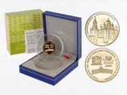 Frankreich 50 Euro Gold, 2009, Moskauer Kreml