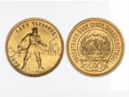 Russland 10 Rubel Goldmünze Tscherwonez 1978
