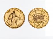 Russland 10 Rubel Goldmünze Tscherwonez 1979