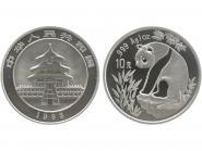 China 10 Yu Panda  1993 (Typ 1), 1 oz  Silber