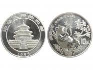China 10 Yu Panda  1995 (Typ 2), 1 oz  Silber