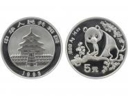 China 5 Yu Panda  1993  1/2 oz  Silber
