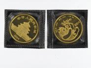 China 100 Yu  Panda 1984, Rotflecken, 1 Unze Feingold