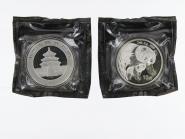 China 10 Yu Panda  2004, 1 oz  Silber Folie