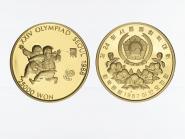 Korea Seoul, 25000 Won Drachenfliegen 1987, PP