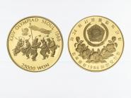 Korea Seoul, 25000 Won Volkstanz 1986, PP