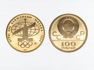 Russland 1977, 100 Rubel Olympiade, Friedenszweig PP