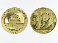 China 100 Yu  Panda 2012, 1/4 Unze Feingold