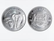 Somalia 100 Sh. Elefant  2015, 1 Unze