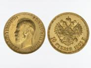 Russland 10 Rubel Nikolaus II,  1903