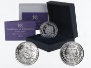 Somaliland 1000 Sh. Schlange 2013 PP, 1 Unze Silber