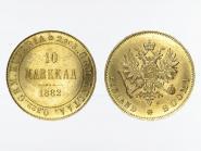 Finnland 10 Markkaa Gold, 1882