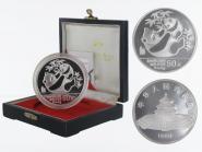 China 50 Yu Panda  1989 Box, 5 oz  Silber PP