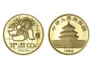 China 100 Yu  Panda, (Datum klein) 1989, 1 Unze Feingold