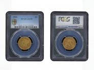USA 5 Dollars Gold Eagle/Kopf 1886, Slab PCGS AU55