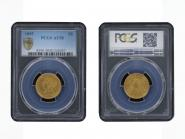 USA 5 Dollars Gold Eagle/Kopf 1895, Slab PCGS AU58