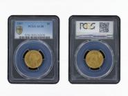USA 5 Dollars Gold Eagle/Kopf 1897, Slab PCGS AU58
