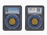 USA 5 Dollars Gold Eagle/Kopf 1898, Slab PCGS AU55
