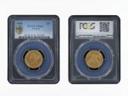 USA 5 Dollars Gold Eagle/Kopf 1908, Slab PCGS MS62