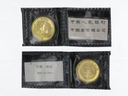 China 10 Yu  Panda 1993, 1/10 Unze Feingold