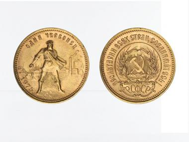Russland 10 Rubel Goldmünze Tscherwonez 1975