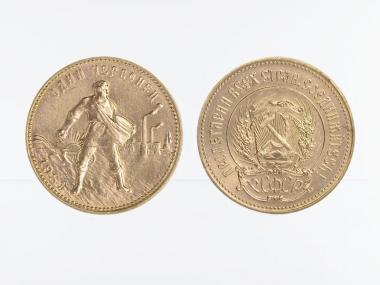 Russland 10 Rubel Goldmünze Tscherwonez 1981 (MMA)