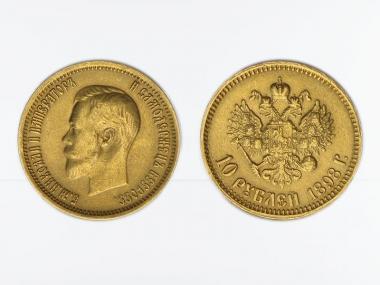Russland 10 Rubel Nikolaus II,  1898