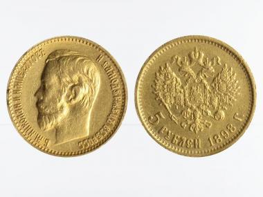 Russland 5 Rubel Nikolaus II,  1897-1911
