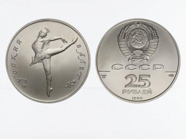 Russland 25 R.  Ballerina 1990, 1 oz Palladium