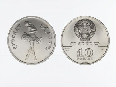 Russland 10 R.  Ballerina 1990, 1/2 oz Palladium