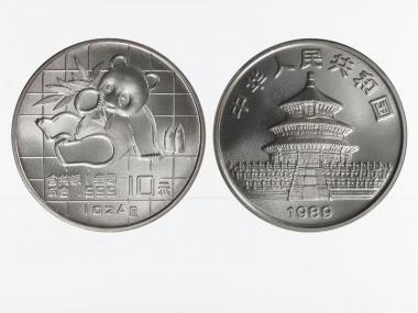 China 10 Yu Panda  1989, 1 oz  Silber