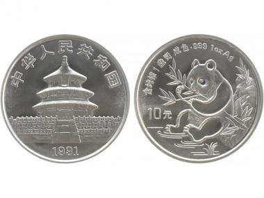 China 10 Yu Panda  1991 (Typ 2), 1 oz  Silber