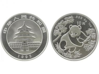 China 10 Yu Panda  1992 (Typ 1), 1 oz  Silber