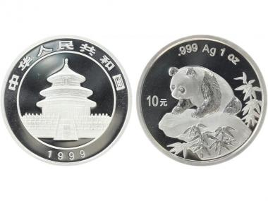 China 10 Yu Panda  1999 (Typ 1), 1 oz  Silber