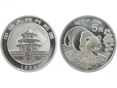 China 5 Yu Panda  1994  1/2 oz  Silber