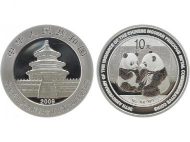 China 10 Yu Panda  2009 Modern Coins 1 oz  Silber