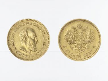 Russland 5 Rubel Alexander III, 1887