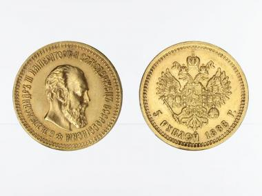 Russland 5 Rubel Alexander III, 1888