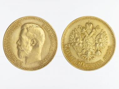 Russland 7,5 Rubel Nikolaus II, 1897