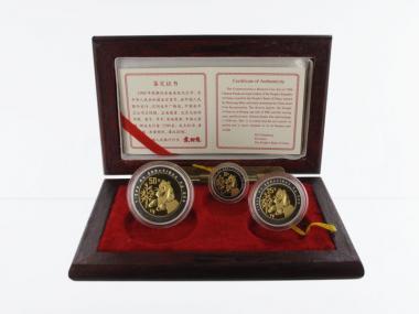 Panda Set 1996 3 Bimetal-Münzen, Box + CoA PP