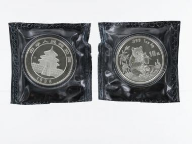 China 10 Yu Panda  1996 (Typ 1), 1 oz  Silber Folie