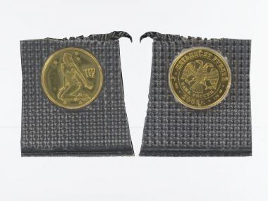 Russland 2003, 50 Rubel Tierkreiszeichen Jungfrau