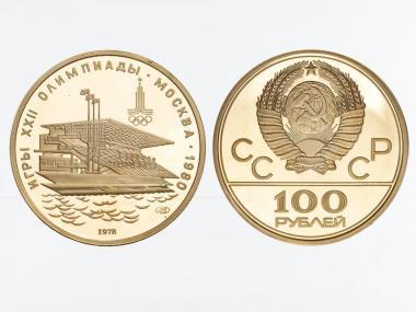 Russland 1978, 100 Rubel Olympiade, Ruderstadion PP