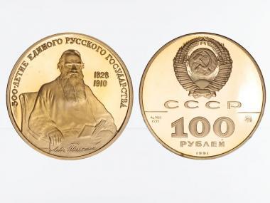 Russland 1991, 100 Rubel Tolstoi, PP