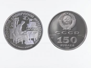 Rußland 150 R. Literaturwerk, PP 1988 Platin