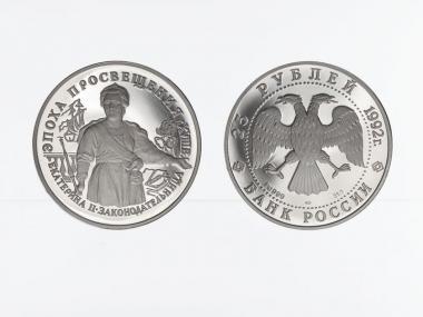 Russland 25 R. Zarin Katharina, PP 1992, Palladium
