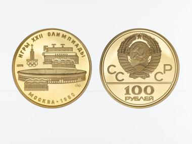 Russland 1978, 100 Rubel Olympiade, Lenin-Stadion PP