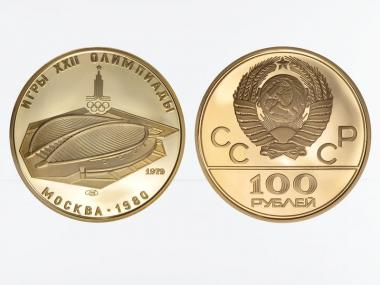 Russland 1979, 100 Rubel Olympiade, Radrennbahn PP