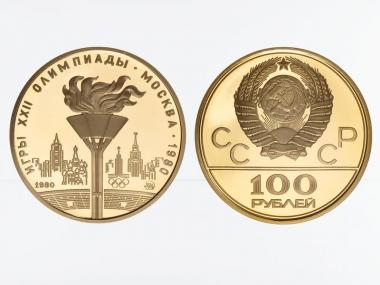 Russland 1980, 100 Rubel Olympiade, Olympisches Feuer PP